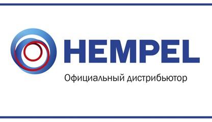 Хемпель